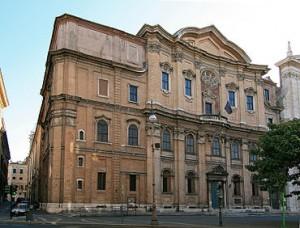 The Oratory of the Filipinni Borromini Complex, built in the 17th century by Francesco Borromini.