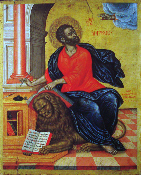 St_Mark_the_Evangelist
